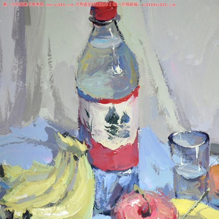 重庆大成画室-美术高考-水粉静物-投稿作品