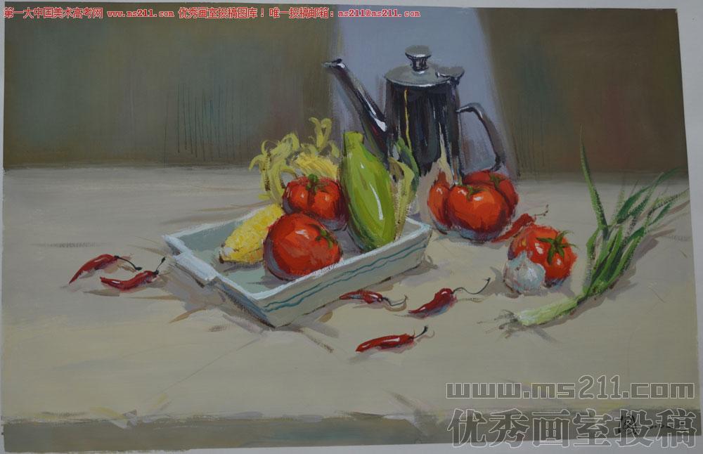 北京艺行画室 美术高考 水粉静物 投稿作品2013042709
