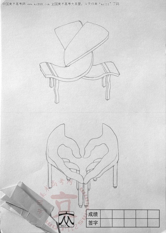 2004年北京服装学院优秀试卷(第2套创意速写:椅子的联想); 2004年北京