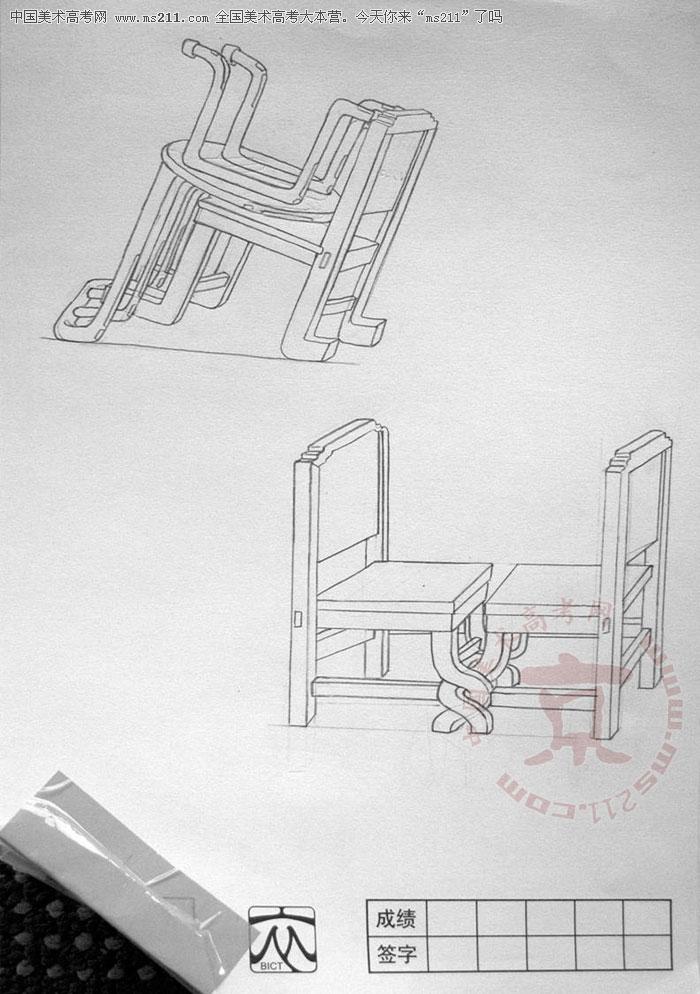 座椅手绘设计图