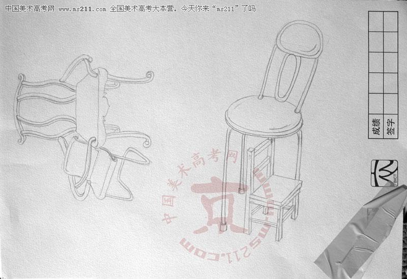 2004年北京服装学院优秀试卷-美术试卷-中国最大美术