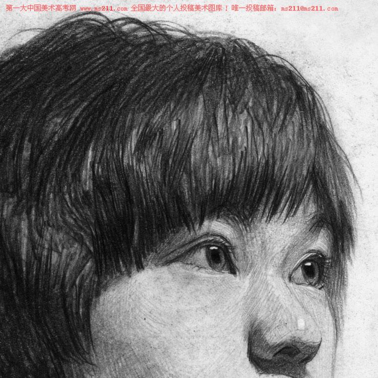 中央美术学院,孙逊,素描头像美术高考投稿作品