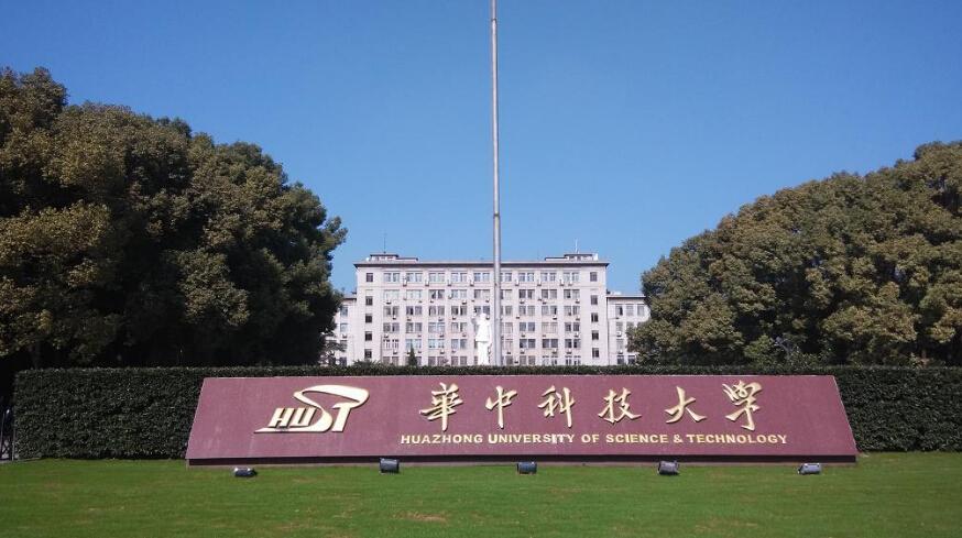 2015年华中科技大学美术招生简章