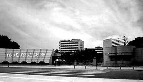 2013年福建师范大学协和学院艺术类美术高考录取分数线