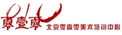 北京010画室