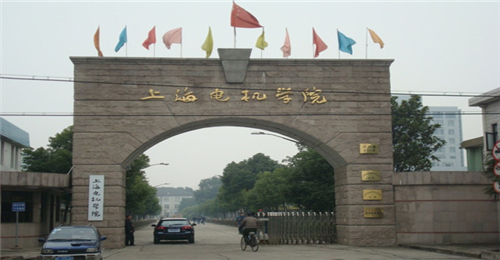 2015年上海电机学院美术类专业录取办法