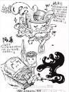 北京服装学院创意速写高分试卷17