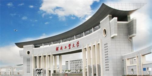 2013年河北工业大学在江苏省