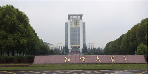 2015年江汉大学湖北省艺术类本科专业录取分数线