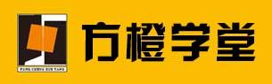 北京方橙画室