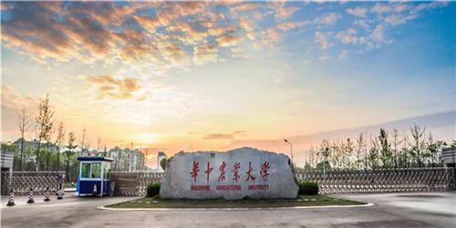 2014年华中农业大学艺术类校考合格线 -中国美术高考网图片