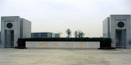 2014年四川大学锦城学院艺术类录取规则 -中国美术高考网