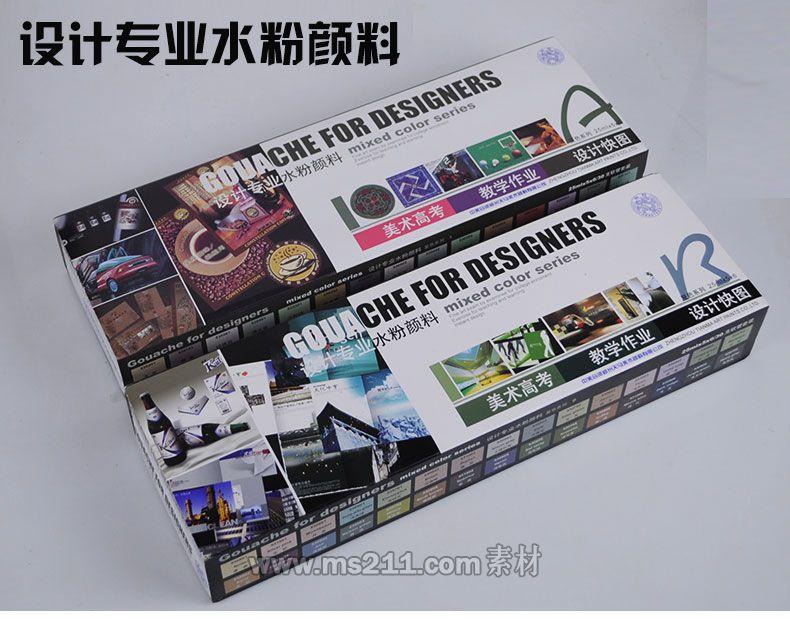 北京设计源-51美术网