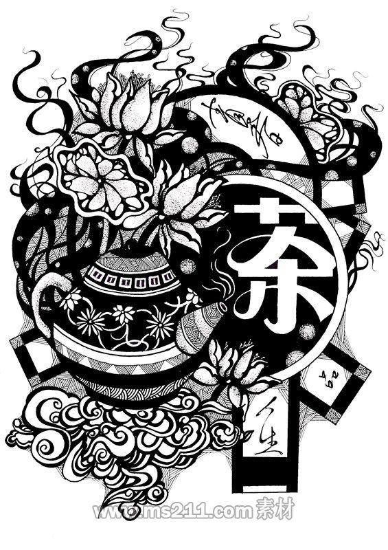 装饰画-北京设计源