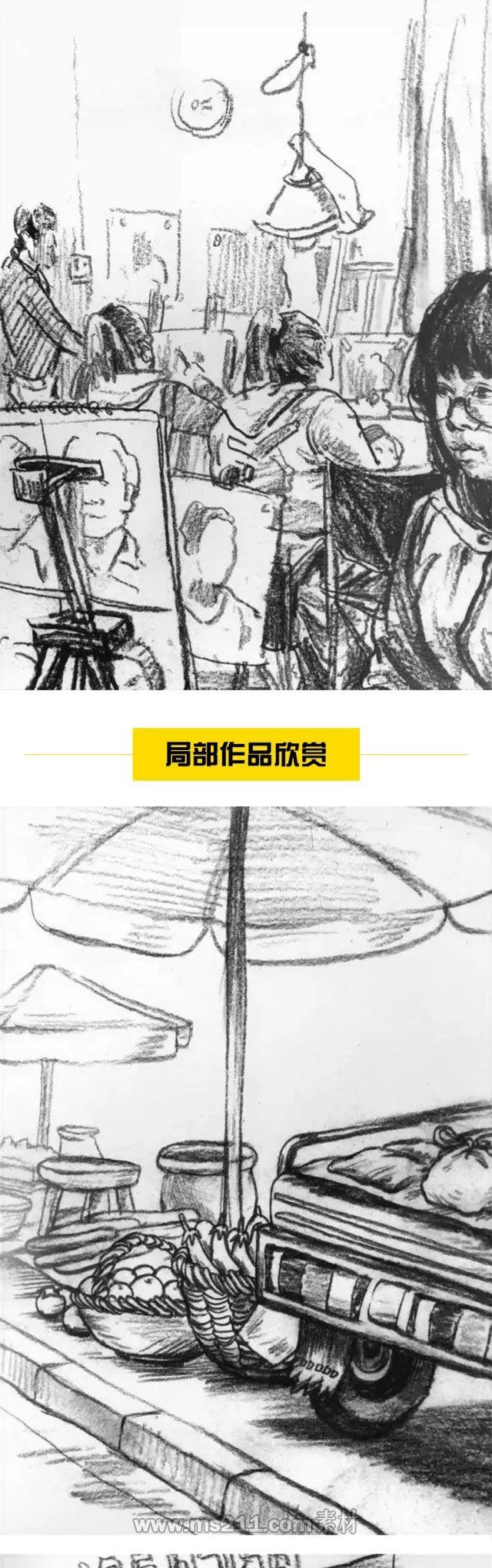 场景速写:画面中的次要空间(下)_03.jpg
