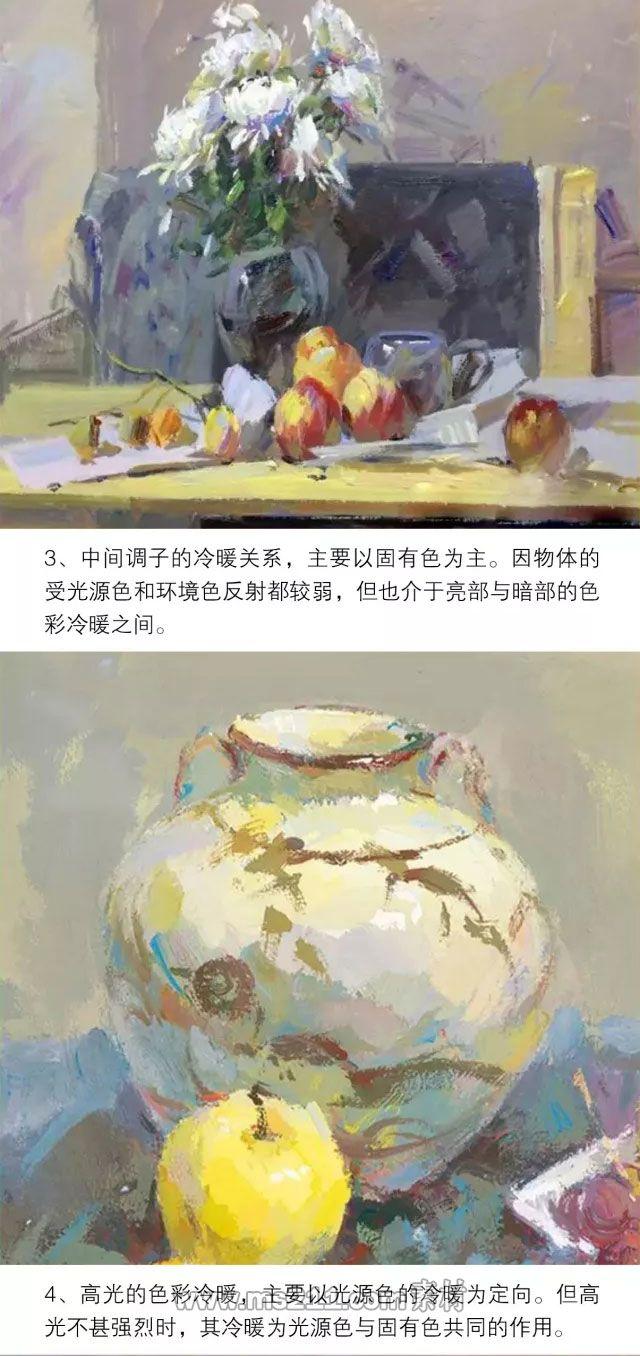 色彩静物:如何区分画面的冷暖关系_03.jpg
