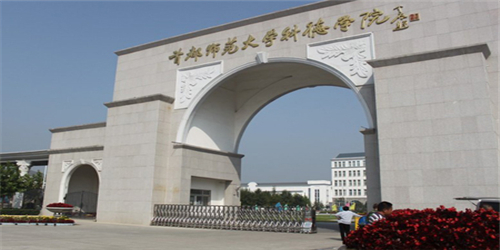 2018年首都师范大学科德学院新疆艺术校考一志愿投档公示