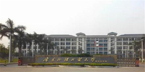 2018年广东农工商职业技术学院艺术类录取规则