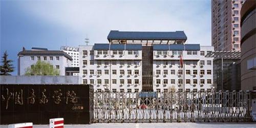 2019年中国音乐学院艺考成绩查询时间