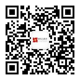 微信图片_20181214191941.jpg